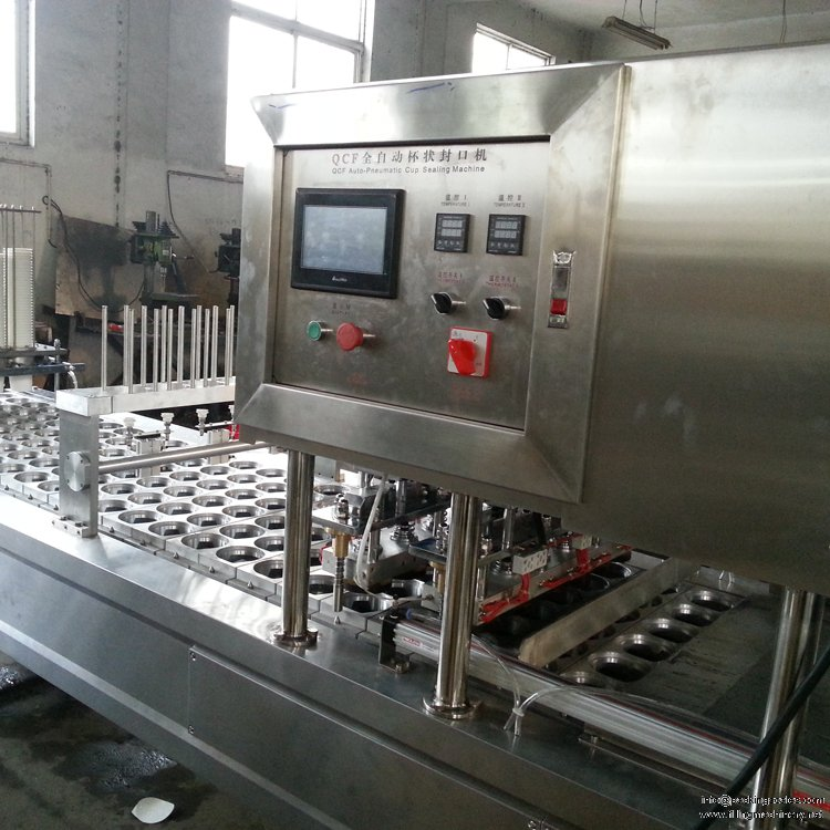 Automatic Mango Juice Cup Filling Sealing Machine